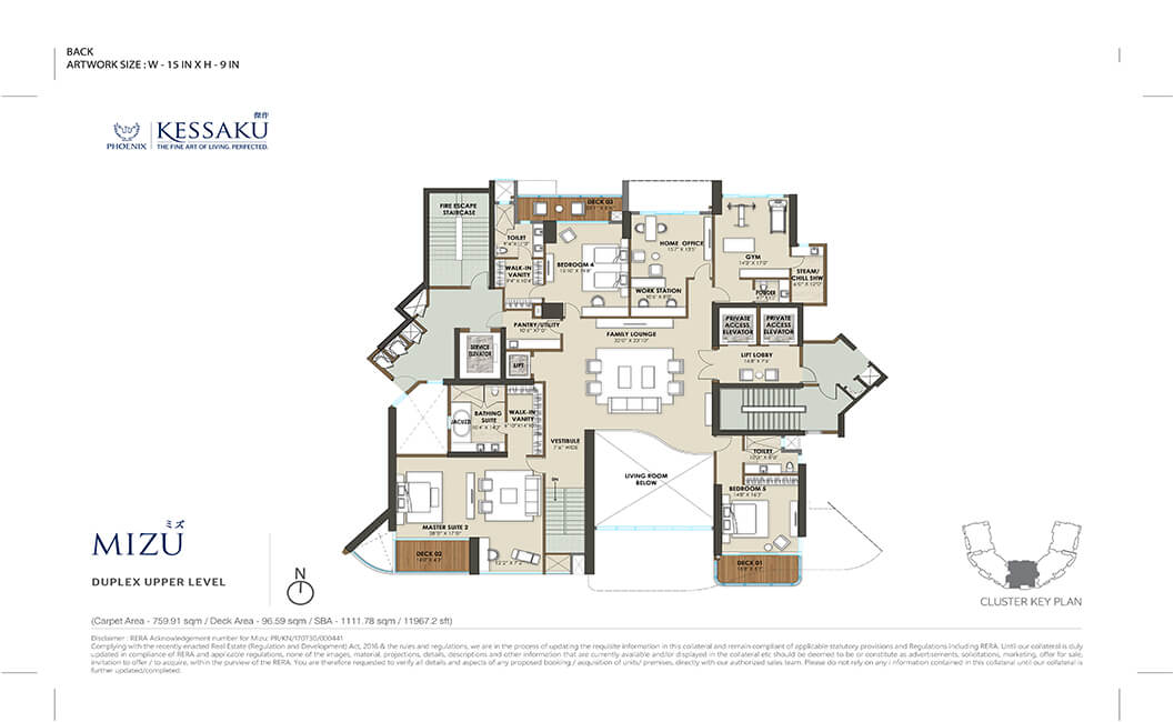 Luxury duplex apartments in bangalore concept designs for for 4 bhk villa interior design