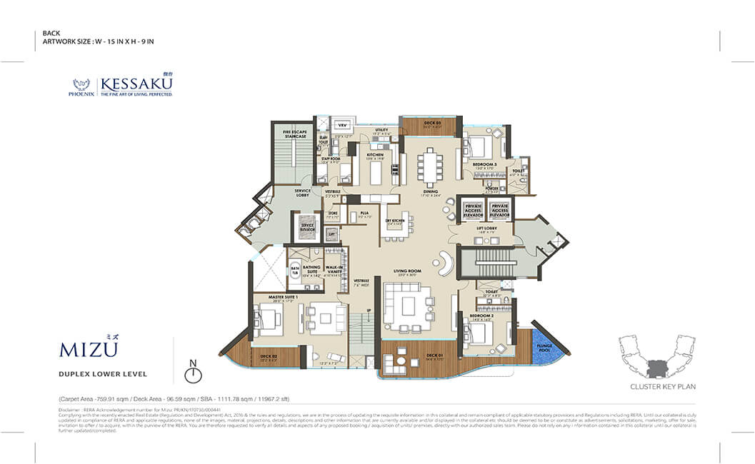 Luxury duplex plans superb affordable luxury house plans for Luxury duplex house plans