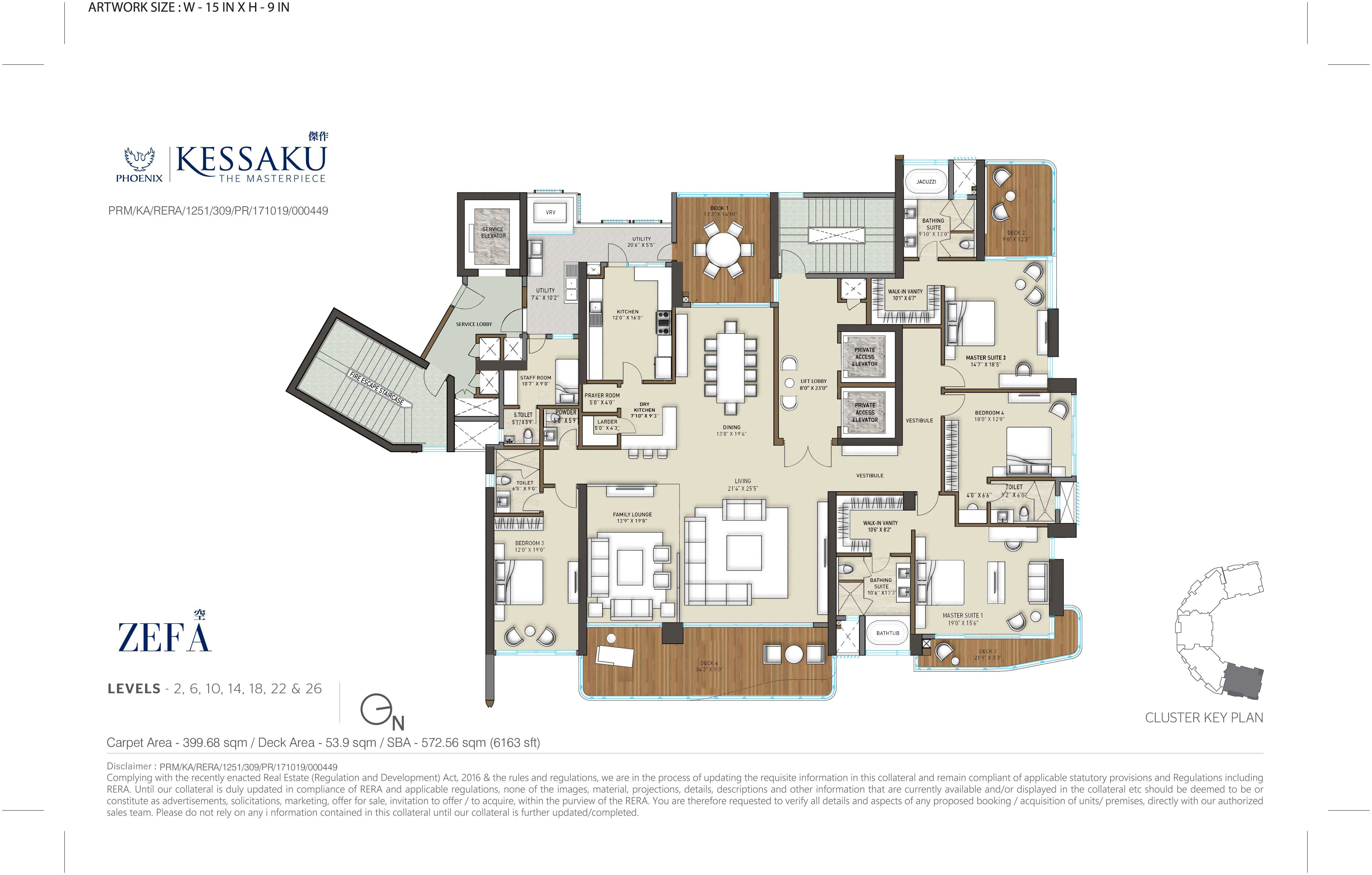 Ultra luxury 5bhk flats in Bangalore